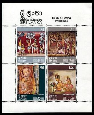 SRI LANKA Sc.# 481A Paintings NH Stamp S/S