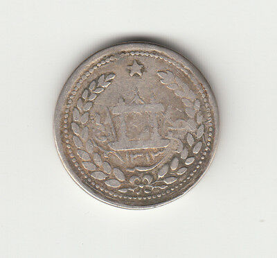 1313 Afghanistan One Rupee Silver Coin King Abdul Rehman.type 2,