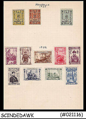 Mongolia - 1927 Selected Stamps - 12V - Mint Hinged