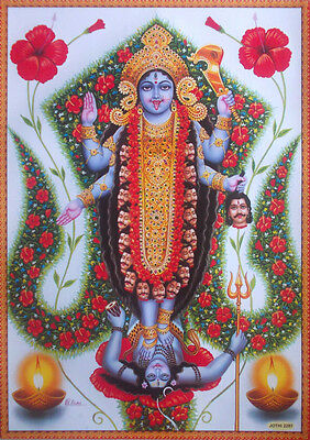 Kali Kaali Maa Mata, Trishul of Flowers Behind - Great Poster (20x30 Inch)