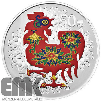China - 50 Yuan 2017 - Jahr des Hahnes - Domestic in Farbe - 150gr. Silber in PP
