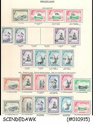 SWAZILAND - 1961 SELECTED STAMPS OF QEII - 24V - MINT HINGED ( hinged on album p
