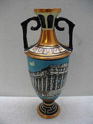 Vintage Greek Greece Hand Painted Copper Ewer Vase