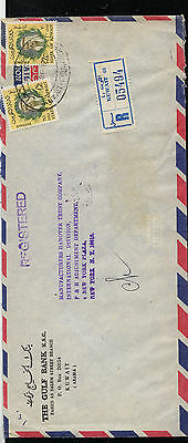 Kuwait   108 (2)  on registered   letter sheet to US      MS1118