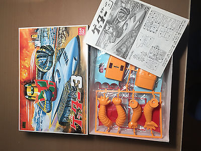 Bandai ゲッターロボ Getter Robot - Getter 3 Bear Nuovo