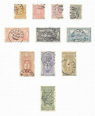 Greece stamps 1896 YV 101-111 Olympics  CANC  VF