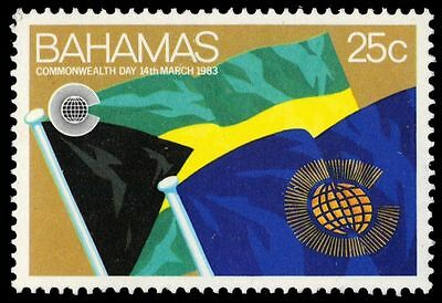 """BAHAMAS 529 (SG642) - Commonwealth Day """"Flags"""" (pa54142)"""
