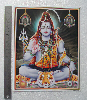 "LORD SHIVA - Hinduism POSTER (Glitter Effect) Size 9""x11"""