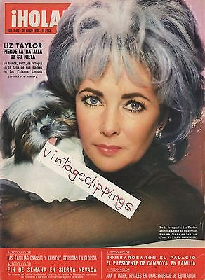 LIZ ELIZABETH TAYLOR Hola 1973 magazine cover & 1 page article clippings