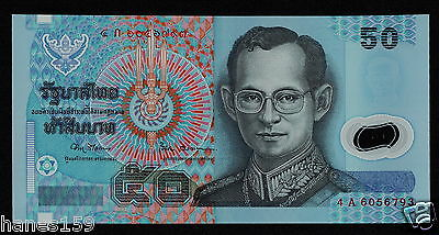 THAILAND (P102a) 50 Baht ND(1997) UNC sign. 67 POLYMER