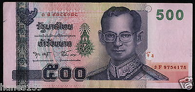 THAILAND (P107) 500 Baht ND(2001) VF+ sign. 75