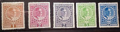 Montenegro 1913 Early Issue 5  Fine Mint Hinged