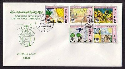 + Libya, Scott cat. 952 A-e. Year of the Child, Art issue. First day cover.