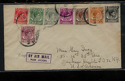 Singapore  nice franking  cover to  US          KL0403