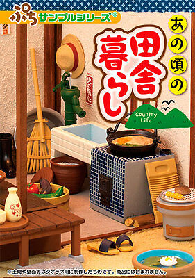 Re-Ment Miniature Country Life Full set of 8 pcs