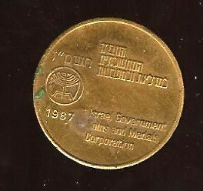 old 1987 WELCOME to ISRAEL Government Coin  Medallion