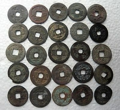 """Vietnam, lot of 25 pcs small private cast copper """"floater"""" coins, 19th century"""