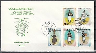 + Libya, Scott cat. 1324 A-E. Musicians & Dancers issue on a First day cover.