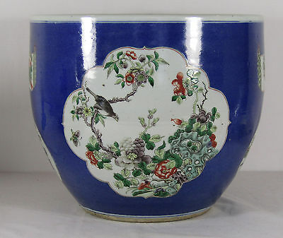 Large 19Th C. Chinese Famille Rose Fish Bowl, Fishbowl, Vase