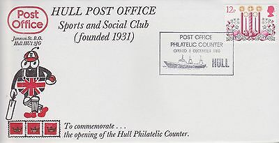 GB STAMPS POSTAL HISTORY SOUVENIR COVER EXAMPLE No 109 FROM LARGE COLLECTION