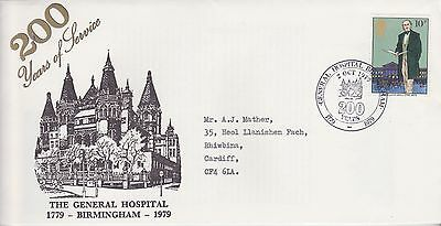 GB STAMPS POSTAL HISTORY SOUVENIR COVER EXAMPLE No 110 FROM LARGE COLLECTION
