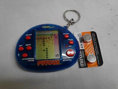Tiger Puyolin Virtual Electronic Keychain Game New Batteries