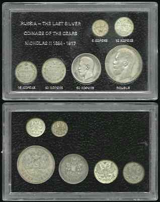 RUSSIA - Empire 1888/1913 5 Kopeks to 1 Rouble 6 Coin Set