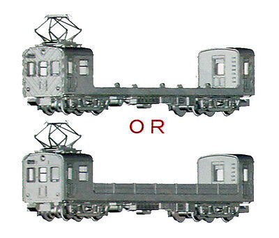 World Craft Company KUMOYA 22001 Container Carrier Test Car 769091 (N scale)