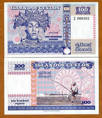 Ceylon, 100 rupees, ND Limited Private issue, Specimen, UNC