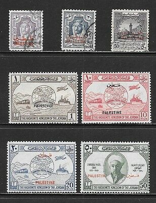 JORDAN Interesting Mint and Used Palestine Occupation Issues (Dec 0391)