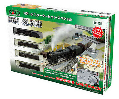 Kato 10-005 Steam Locomotive Type D51 N Scale Starter Set (N scale)