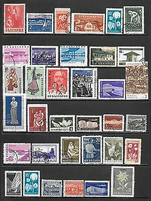 BULGARIA Interesting Mint and Used Issues Selection 'G' (Dec 0392)