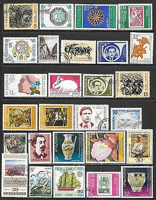 BULGARIA Interesting Mint and Used Issues Selection 'H' (Dec 0393)