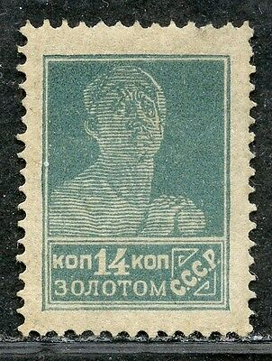 Russia. Sc. 286. CK. 49. Typogr., perf 14, no water.  MLHNG. CV $175 in..