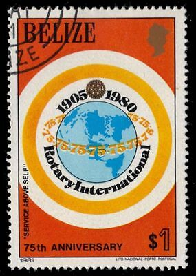 BELIZE 540 (SG608) - Rotary 75th Anniversary (pa15779)