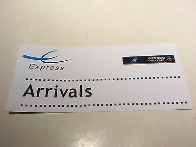 China Southern E Express Lane for Fast track Arrivals in Australia Airports