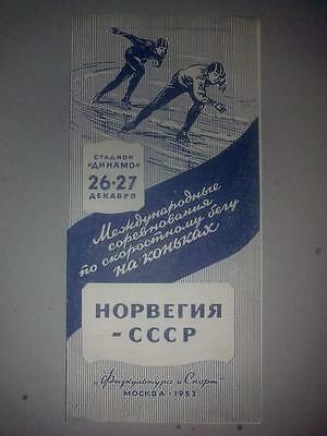 Programme Skating. USSR - Norway 1953 In Moscow Russia