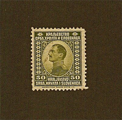 SLOVAKIA, VERY OLD '50' Military Historical Stamp MINT OG LH(ISSUE DATE ?) FN261