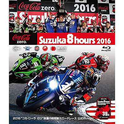 New 2016 Coca-Cola Zero Suzuka 8 Hours Official Blu-ray WVBD-418 From JAPAN