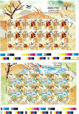 Israel 2017 Parables Of The Bible Non Perforated Bottom Of Press Sheets Mnh