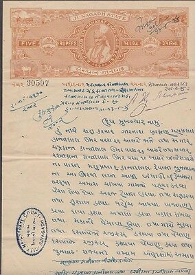 India Junagarh Princely State Revenue Stamp Paper Of 5 Rupees..