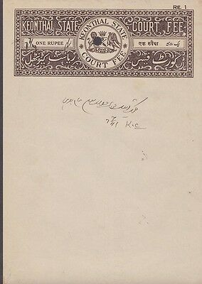 India Keonthal Princely State Revenue Stamp Paper Of 1 Rupee.