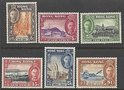 Hong Kong 1941 CENTENARY (6) UNHINGED MINT SG 884-7 (M183)(SEE SCANS Front/Back)