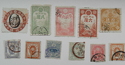 *japanese Stamps.. *