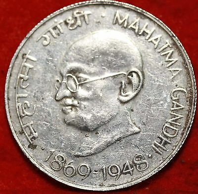 1948 India 10 Rupees Silver Foreign Coin Free S/H