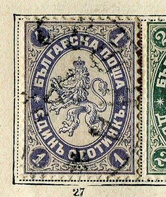 BULGARIA;  1883 early classic issue fine used 1c. value