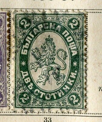 BULGARIA;  1886 early classic issue fine used 2c. value