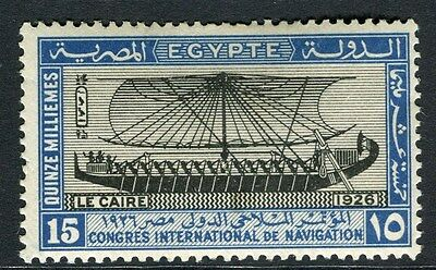 EGYPT;  1926 Navigation Congress issue Mint hinged 15m. value