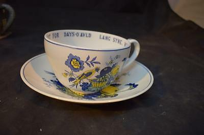 Spode England Large Cup and Saucer Set vintage style, quirky
