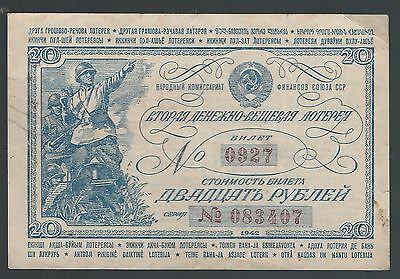 Russia USSR 20 rubles lottery ticket 1942 Second War lottery